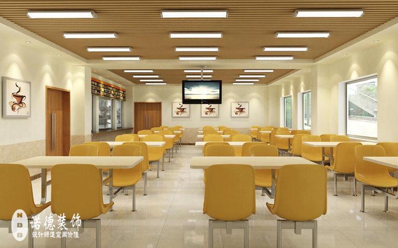 职工食堂装修设计 职工餐厅装修设计的原则